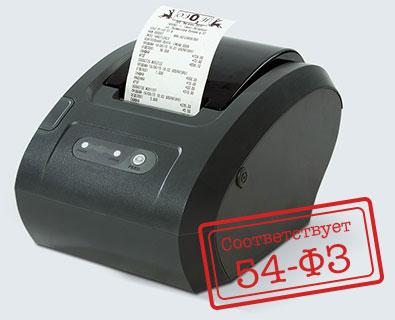 ФР Viki Print 57 Plus Ф с ФН