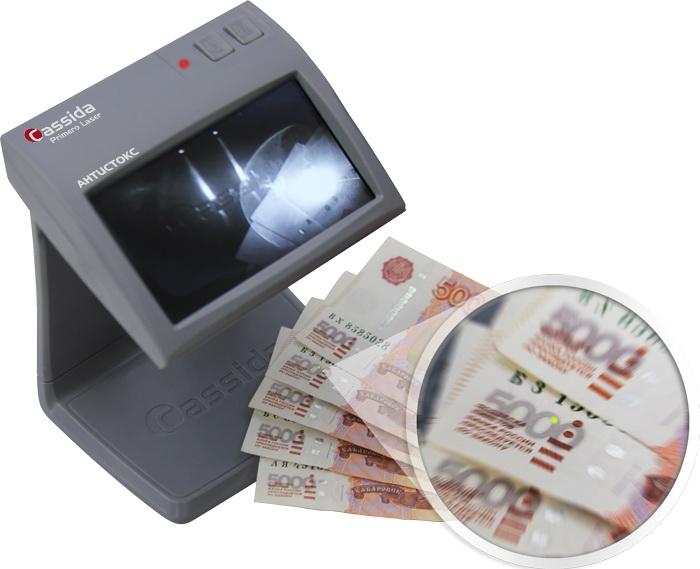 ИК детектор CASSIDA Primero Laser антистокс