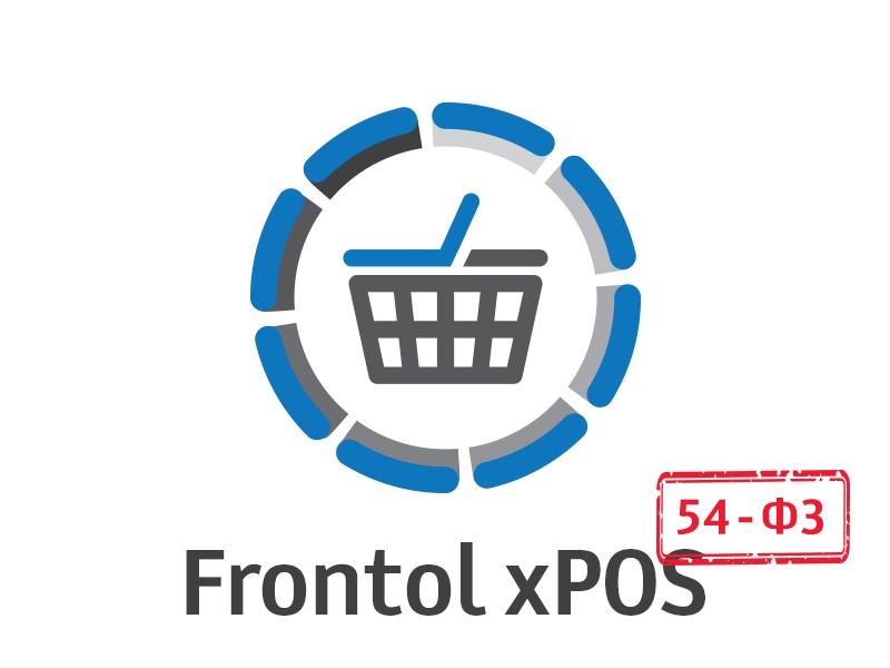 Frontol xPOS 3,0